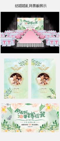 温馨甜蜜花园婚礼背景板