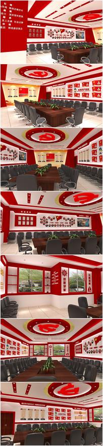 小型党建党员主题会议室方案