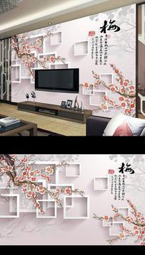 新中式梅花时尚电视背景墙