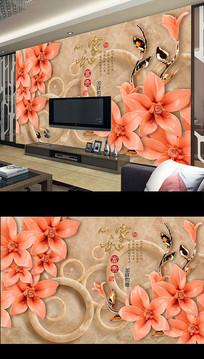 新中式玉雕玉兰花电视背景墙