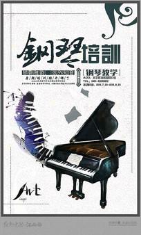 音乐乐器钢琴培训海报