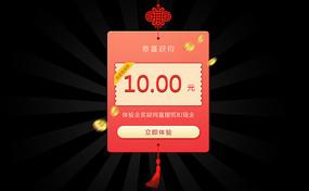 中国结红包弹窗设计