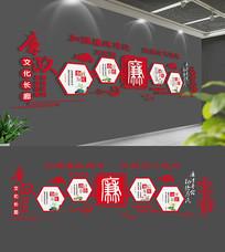 中式古典廉政文化墙设计