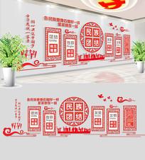 中式古典民族团结文化墙