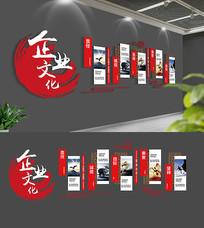 中式企业文化墙设计