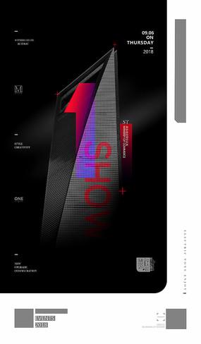 黑色1周年海报设计