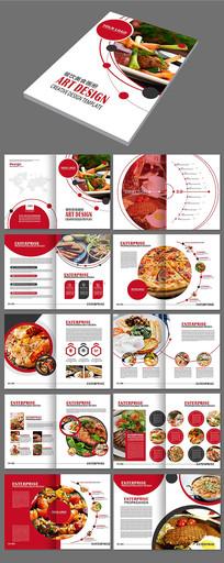 餐厅美食餐饮美食宣传画册