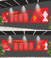村委会党建室党建文化长廊