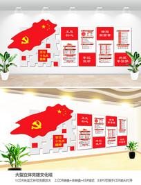 党的十九大精神党建文化墙