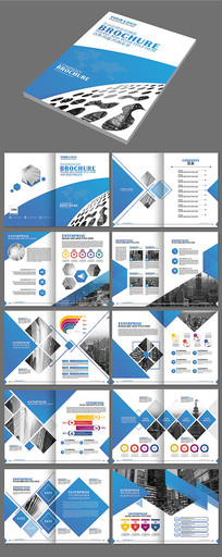 大气创意通用企业宣传画册