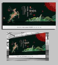 大气房地产海报模板