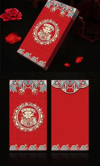 高档大气喜庆新年春节红包模板