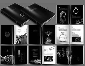 高档珠宝画册设计
