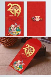红色喜庆2019年猪年红包
