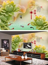 家和富贵玉雕牡丹花电视背景墙