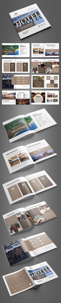 简约时尚酒店服务画册设计模板