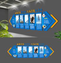 蓝色个性大型企业文化墙设计