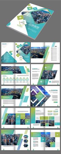 蓝色公司宣传册企业画册