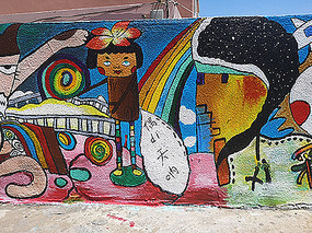 童趣彩色颜料墙绘涂鸦