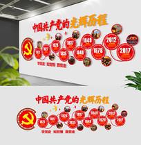 圆形党的历程党建活动室文化墙