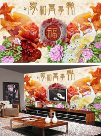 玉雕牡丹花家和富贵背景墙