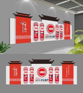 中式古典企业文化墙设计