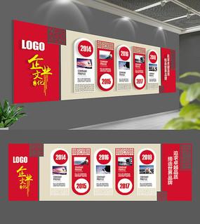 中式古企业文化墙设计