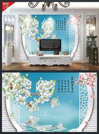 3D白色拱门家和万事兴背景墙