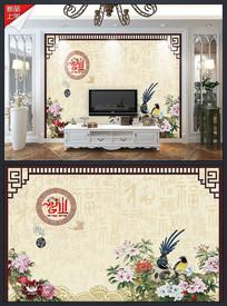 百福图牡丹花鸟背景墙壁画