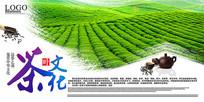 茶叶文化茶道海报