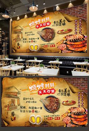 撸串烧烤店背景墙