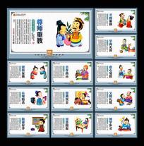 传统中国风校园文化国画展板
