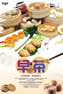 广式早茶美食海报