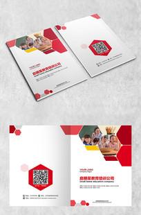红色六边形教育封面