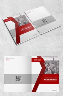 红色现代商务封面