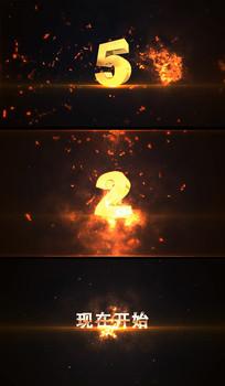 火焰碰撞5秒倒计时视频素材