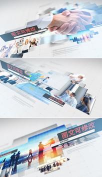 简洁大气科技企业宣传片模板