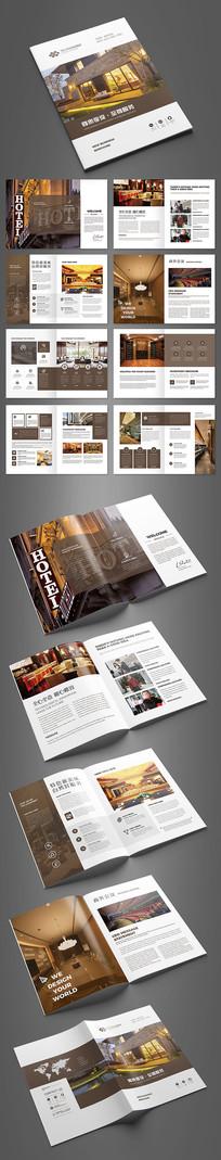 简约大气酒店画册设计模板