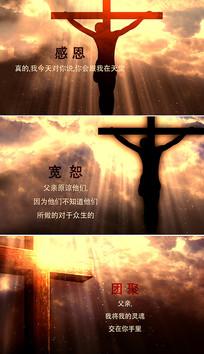 基督教祈祷宣传片头ae模板