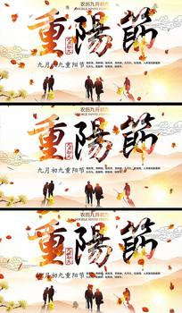 金色枫叶重阳节视频舞台背景