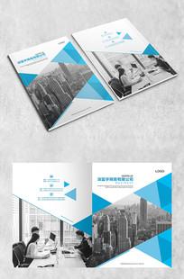 蓝色创意商务封面