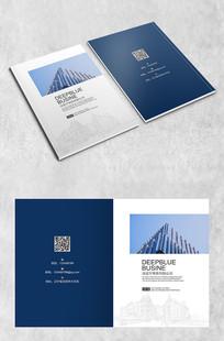 蓝色建筑封面