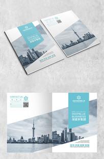 蓝色建筑商务封面