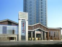 文化城商业建筑 JPG