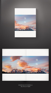 阳光大气企业品牌画册封面