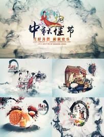 原创水墨中国风中秋节AE模板