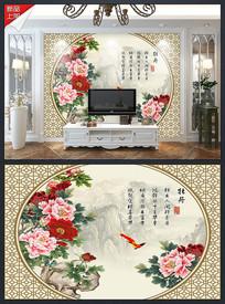 圆形拱门牡丹花鸟背景墙海报