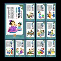中国传统教育文化展板