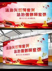 中国强法治宣传展板