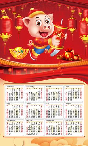 2019年新年日历设计